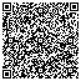 QR-код с контактной информацией организации СПЛАВ-3