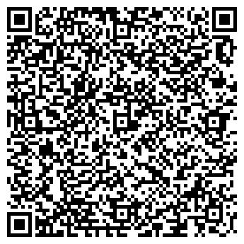 QR-код с контактной информацией организации Event-cards