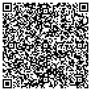 QR-код с контактной информацией организации КОМПОНЕНТ СЕКЬЮРИТИ ОП