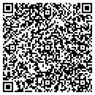 QR-код с контактной информацией организации СТАРКАТ