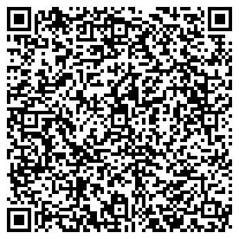QR-код с контактной информацией организации ТИ.ЭС.МАСТЕР