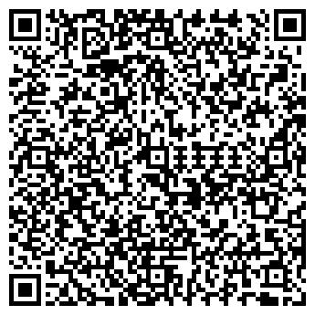 QR-код с контактной информацией организации ФОРТ-МОНТАЖ