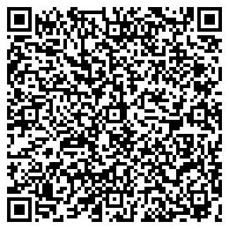 QR-код с контактной информацией организации АРПИТ, ОАО