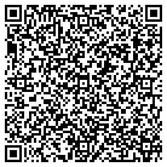 QR-код с контактной информацией организации ДОВЕРИЕ-НЕДВИЖИМОСТЬ