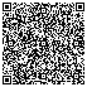 QR-код с контактной информацией организации ИНФОСЕРВИС, ОАО