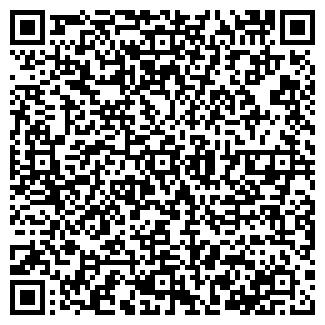QR-код с контактной информацией организации ЛАКОМКА ПК