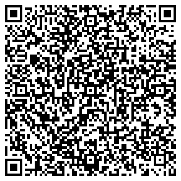 QR-код с контактной информацией организации НА НЕПОКОРЕННЫХ БЦ
