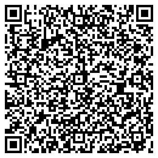 QR-код с контактной информацией организации РЕДУТ, ЗАО