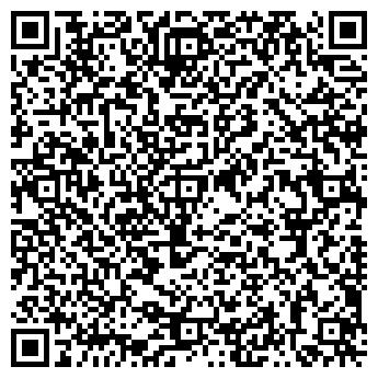 QR-код с контактной информацией организации РСМ, ЗАО