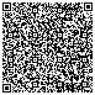 QR-код с контактной информацией организации СЕВЕРО-ЗАПАД УПРАВЛЯЮЩАЯ КОМПАНИЯ, ООО