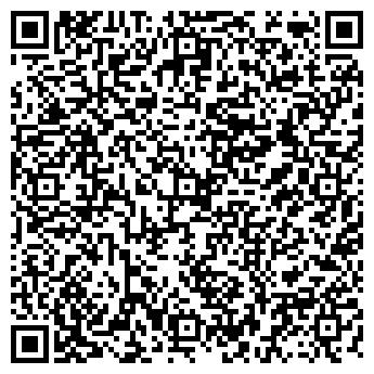 QR-код с контактной информацией организации ПОРШЕНЬ АЛМАТИНСКИЙ ЗАВОД ТОО