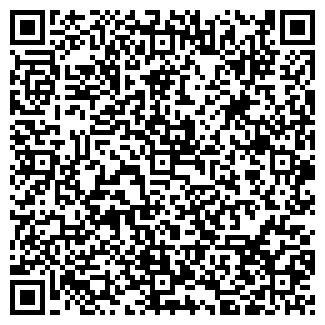 QR-код с контактной информацией организации ФРУКОН, ООО