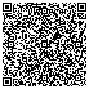 QR-код с контактной информацией организации БИЗНЕСИНФОРМ, ООО