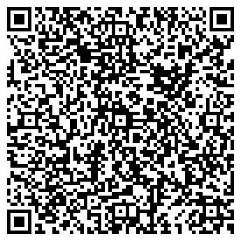 QR-код с контактной информацией организации РАЛОТ ЛТД ПРЕДСТАВИТЕЛЬСТВО