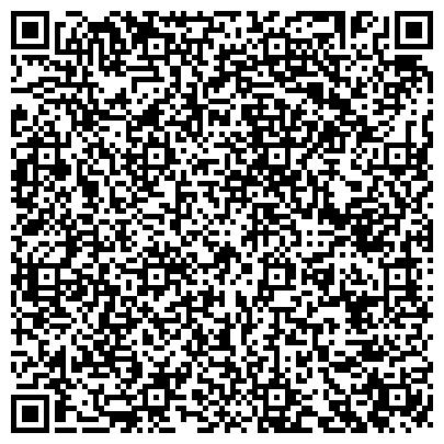 QR-код с контактной информацией организации ТРАНСНАЦИОНАЛЬНАЯ СТРАХОВАЯ КОМПАНИЯ ООО ФИЛИАЛ