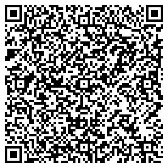 QR-код с контактной информацией организации ГК ОТДЕЛКИН