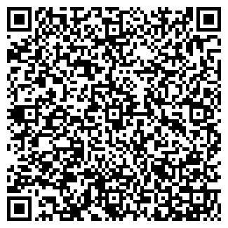 QR-код с контактной информацией организации РЕАЛИТИ