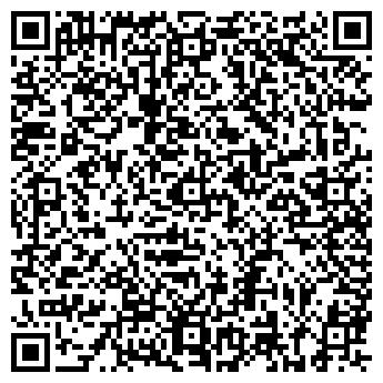 QR-код с контактной информацией организации РАМЭК-ВС, ЗАО