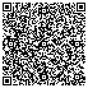 QR-код с контактной информацией организации ДВИ ПРОЕКТ