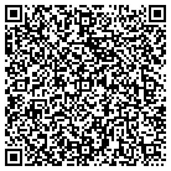 QR-код с контактной информацией организации ТИМ КОМПАНИЯ, ЗАО