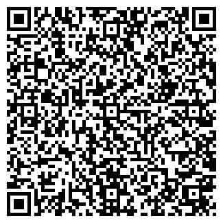 QR-код с контактной информацией организации РИМ, ЗАО