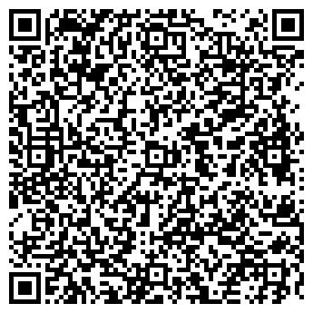 QR-код с контактной информацией организации ТЕОРЕМА ТЕЛЕКОМ