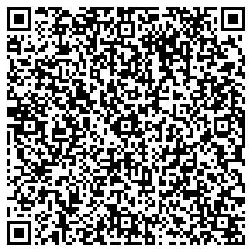 QR-код с контактной информацией организации № 197-КАЛИНИНСКИЙ РАЙОН-195197