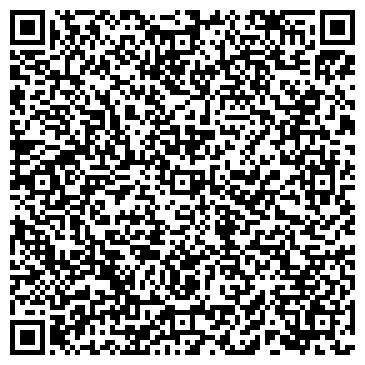 QR-код с контактной информацией организации № 220-КАЛИНИНСКИЙ РАЙОН-195220