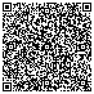QR-код с контактной информацией организации № 221-КАЛИНИНСКИЙ РАЙОН-195221