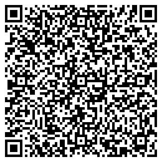 QR-код с контактной информацией организации СА - ТЕЛКОМ ТОО