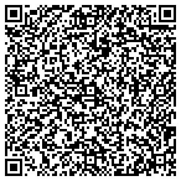QR-код с контактной информацией организации № 256-КАЛИНИНСКИЙ РАЙОН-195256