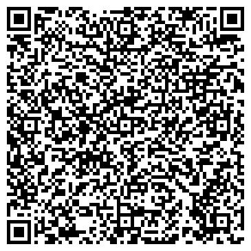 QR-код с контактной информацией организации № 269-КАЛИНИНСКИЙ РАЙОН-195269