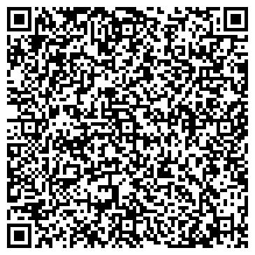QR-код с контактной информацией организации № 271-КАЛИНИНСКИЙ РАЙОН-195271