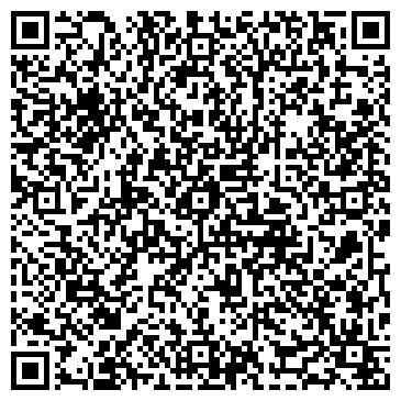 QR-код с контактной информацией организации № 274-КАЛИНИНСКИЙ РАЙОН-195274