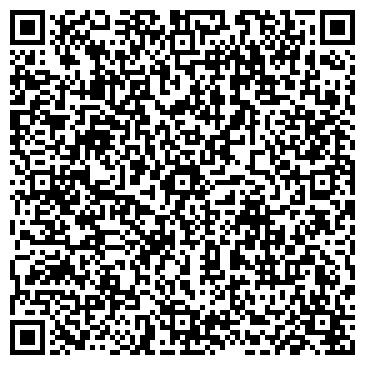 QR-код с контактной информацией организации № 299-КАЛИНИНСКИЙ РАЙОН-195299