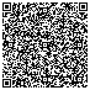 QR-код с контактной информацией организации № 427-КАЛИНИНСКИЙ РАЙОН-195427
