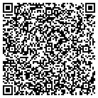 QR-код с контактной информацией организации ВЕЧНЫЙ ЗОВ ГАЗЕТА
