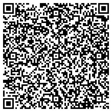 QR-код с контактной информацией организации ПОПУЛЯРНОЕ БЕТОНОВЕДЕНИЕ ЖУРНАЛ