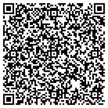 QR-код с контактной информацией организации МЕДИА-ТЕМП, ООО