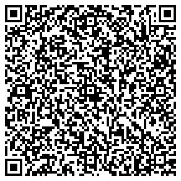 QR-код с контактной информацией организации КРИГА ПОЛИГРАФИЧЕСКОЕ ПРОИЗВОДСТВО