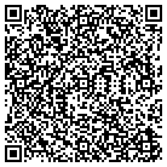QR-код с контактной информацией организации АРСЕНАЛ ГАЗЕТА