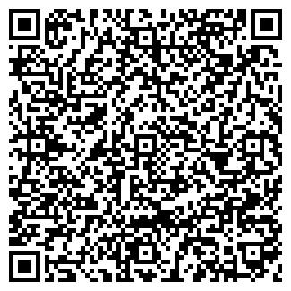 QR-код с контактной информацией организации БЕЛЛ, ЗАО