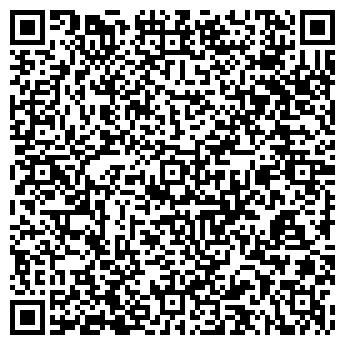 QR-код с контактной информацией организации СЕРВИС ЭЛЕКТРОННОЙ ТЕХНИКИ ТОО