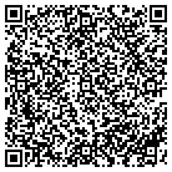 QR-код с контактной информацией организации ГОЛДЕН ГЕЙТ