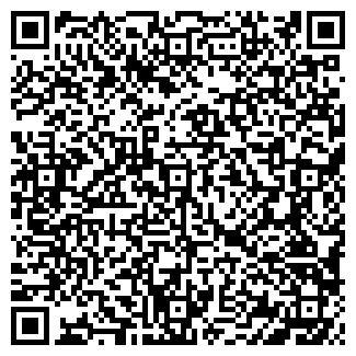 QR-код с контактной информацией организации СВЕН, ЗАО