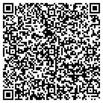 QR-код с контактной информацией организации ЭКСЕЛЕНТ ПРИНТ, ООО