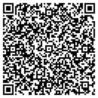 QR-код с контактной информацией организации COPYЦЕНТР
