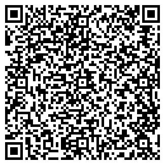QR-код с контактной информацией организации СИТИ ЦЕНТР ТОО