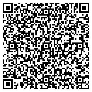 QR-код с контактной информацией организации РАТЭКОМ