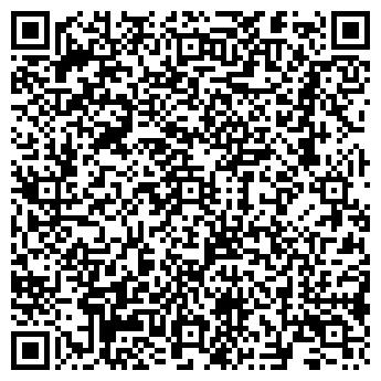 QR-код с контактной информацией организации ПЕРВАЯ ТИПОГРАФИЯ
